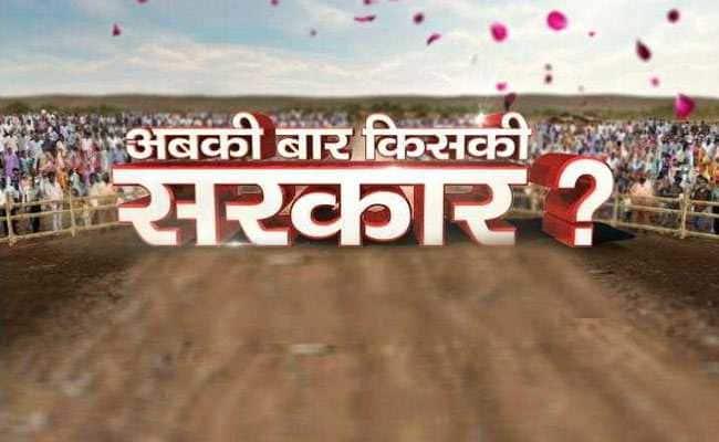 Lok Sabha Election 2019 Candidates Results