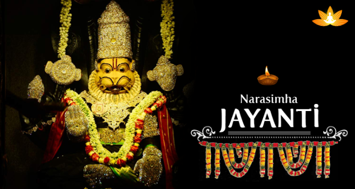 Happy Narasimha Jayanti Image