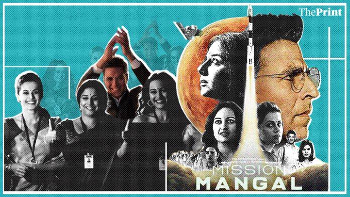 mission mangal Images