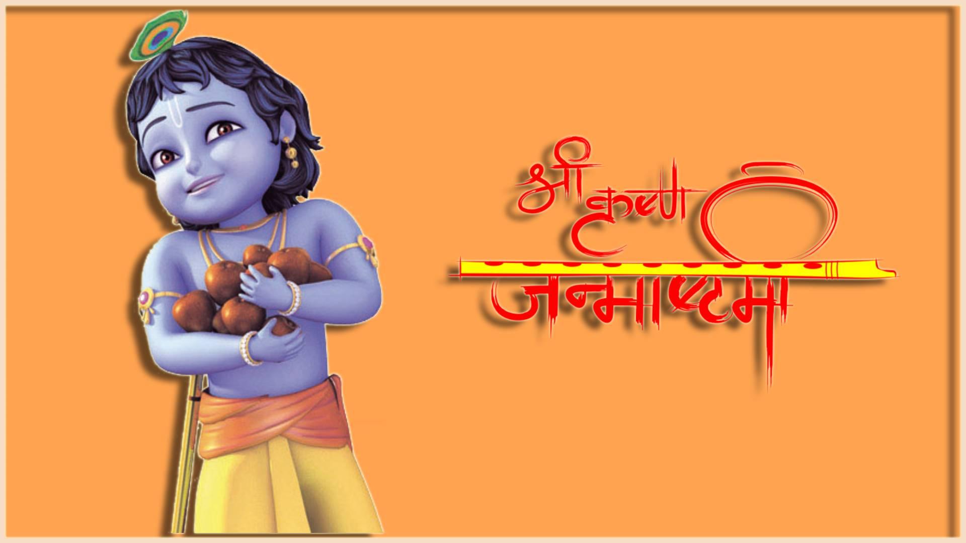 radha_krishna-images