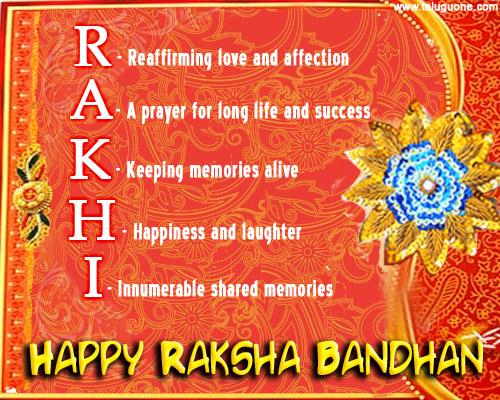 Happy Rakshabandhan 2019