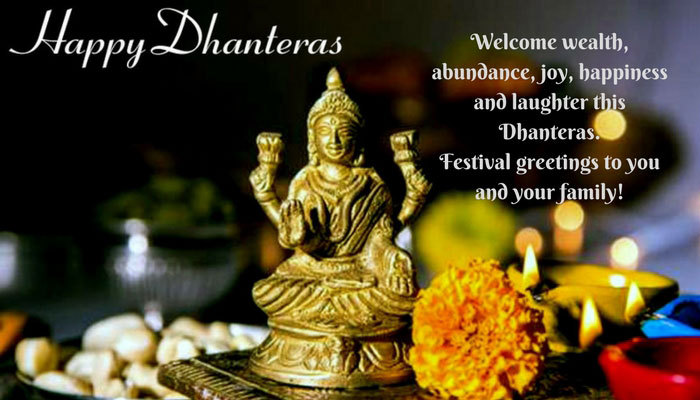 Date, Time, Muhurat of Dhanteras