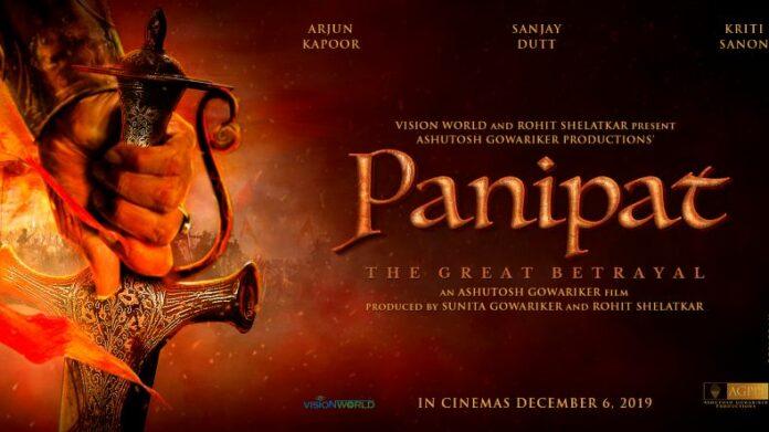 panipat official trailer 2019
