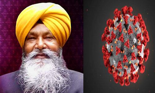 Bhai-Nirmal-Singh-Khalsa-Corona-virus-postive