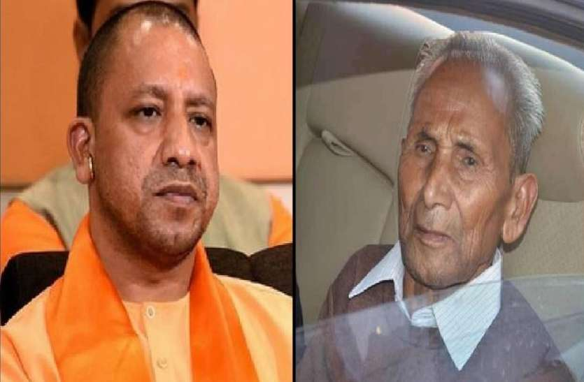 Anand Singh Bisht