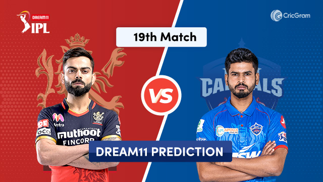 blr and dc match prediction