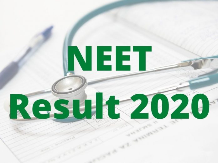 NEET_Result_2020_images