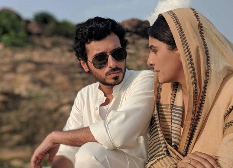 Isha Talwar in Mirzapur: Season 2