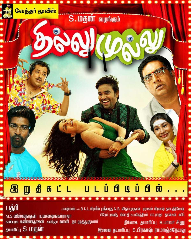 Thillu Mullu Film Poster
