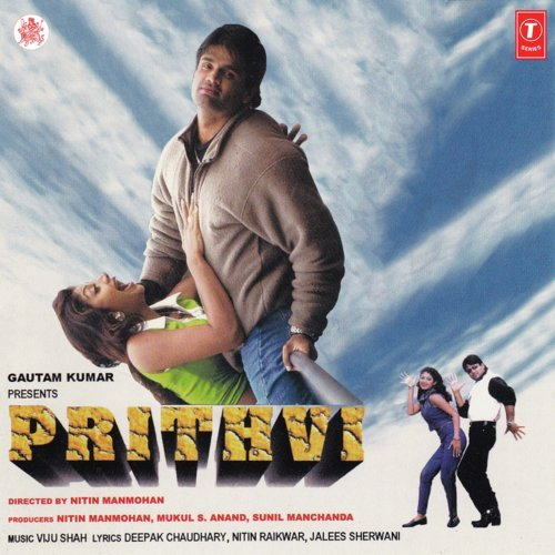 Prithvi Hindi 1997 500x500 1