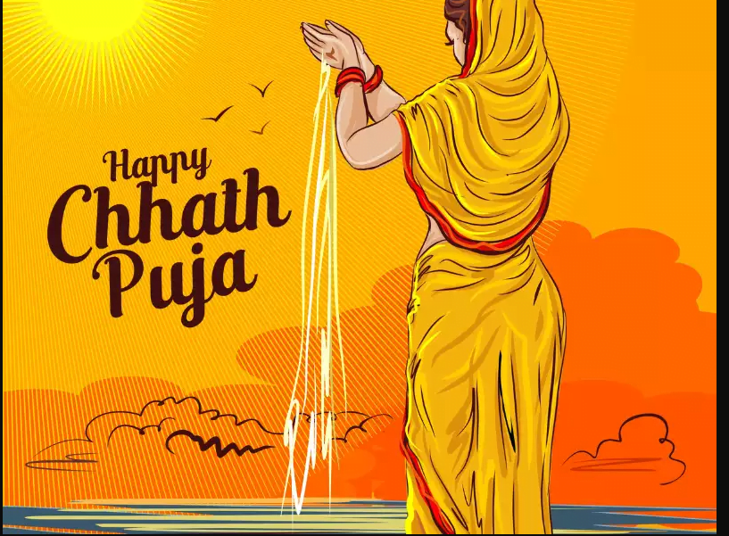 chhath-puja 2020 images