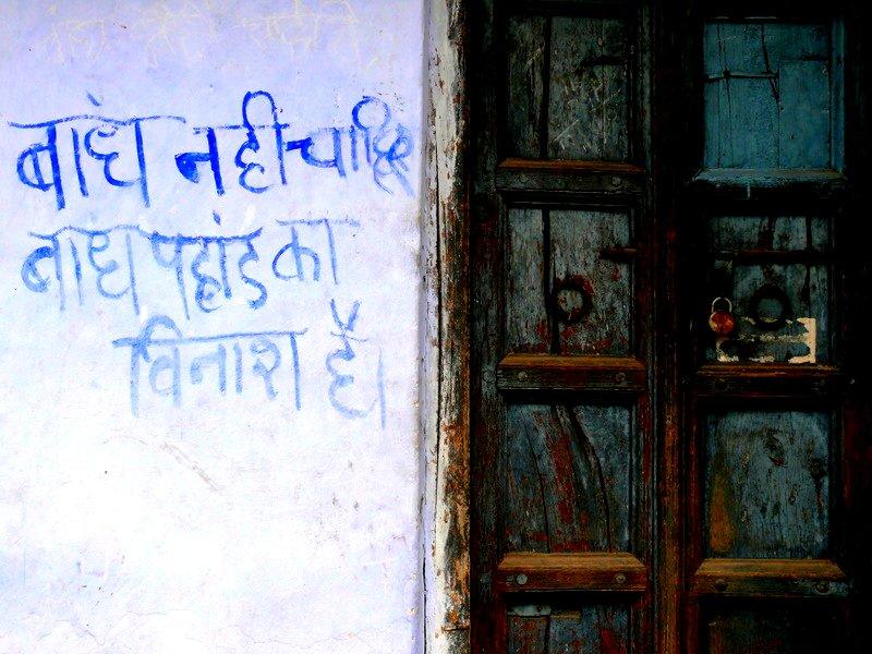 A_protest_message_against_Tehri_dam,_Garhwal,_Uttarakhand