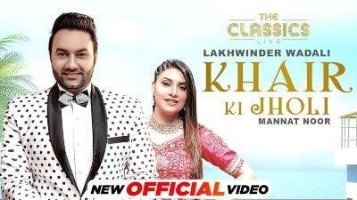 Khair-Ki-Jholi-Lyrics-Lakhwinder-Wadali
