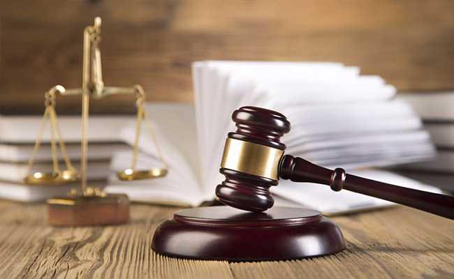 justice supreme court