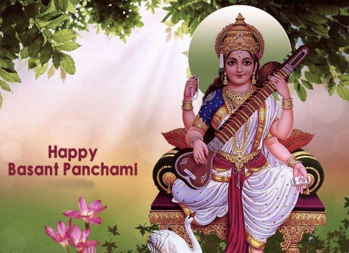 BasantPanchami IMAGES