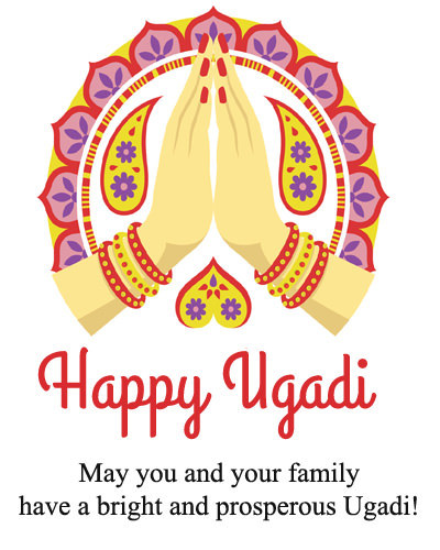 Happy Ugadi 2019 - Wishes