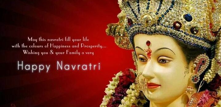 Durga Puja SMS and Wishes