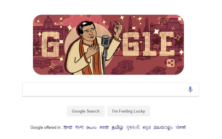 KL Saigal in google doodle