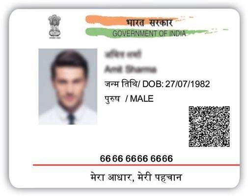 adhaar card sample