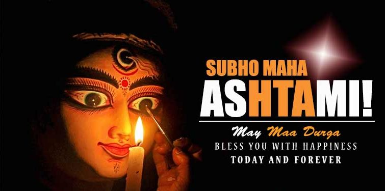 Durga Puja SMS and Messages