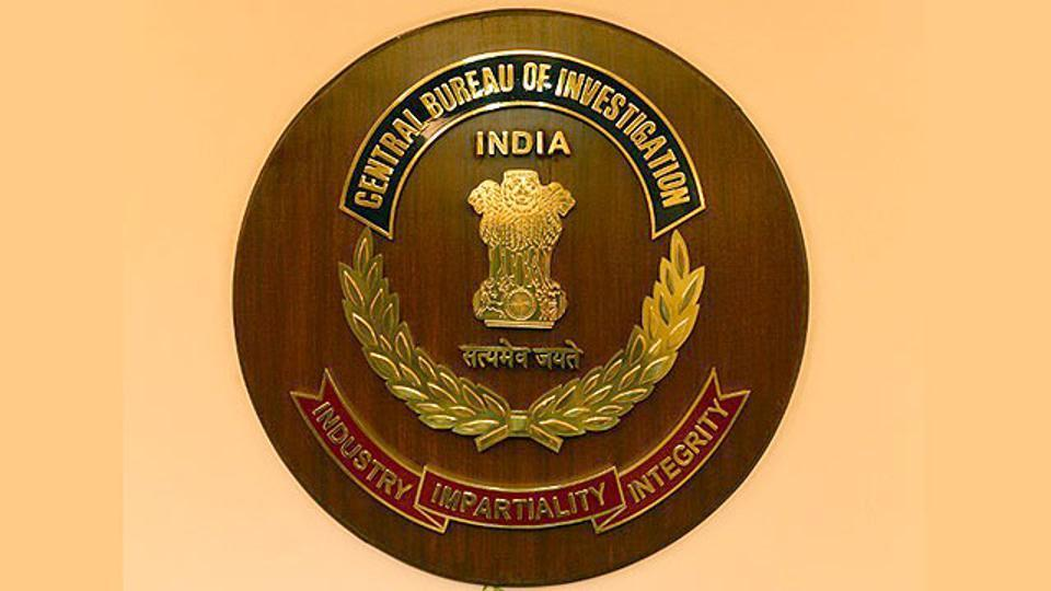 Central Bureau Of Investigation Jobs Vacancy,2018
