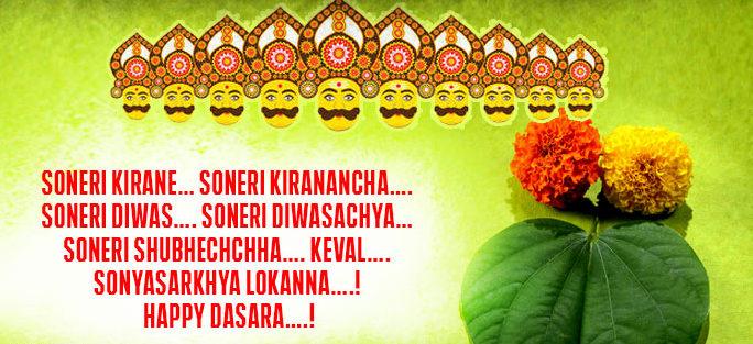 Dusshera or Dussehra blessings